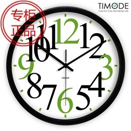 Excellent Timode Simple Ikea Style Living Room Wall Clock Clock Quiet Design Simple