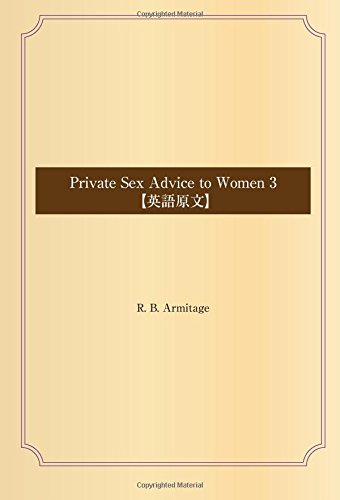 Private Sex Advice to Women 3 【英語原文】