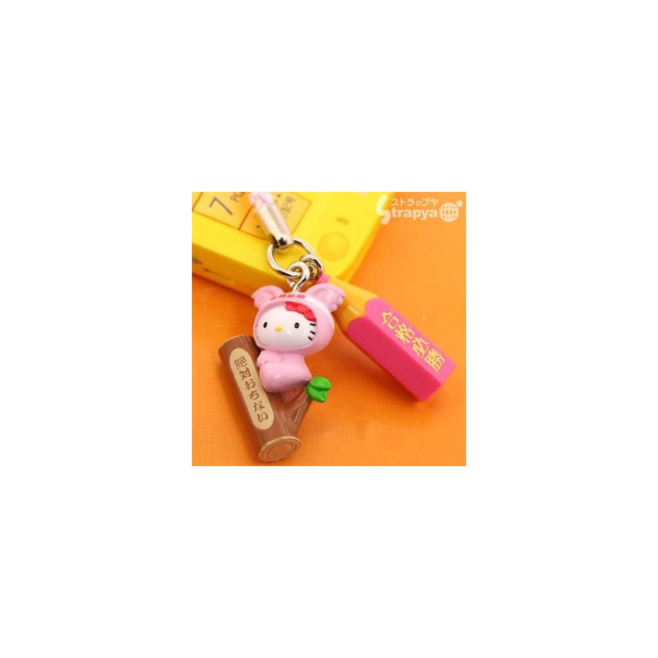 Sanrio Hello Kitty Gokaku Cell Phone Strap (Koala Bear Pink)