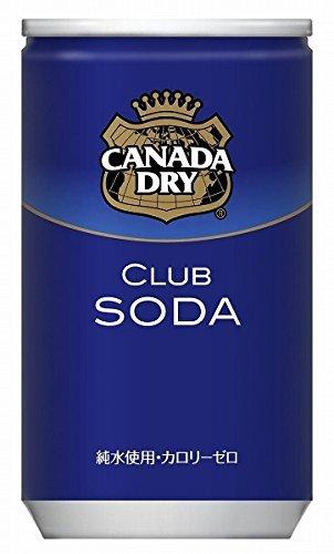 fabricante-directamente-30-lneas-set-canad-club-seco-latas-de-soda-160ml