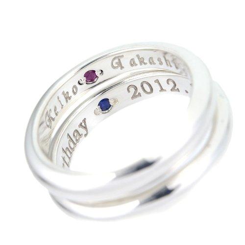 ペアリング 好きなメッセージが刻印できる 指輪2個セット Silver925 誕生石が選べる 2個ペア シルバーリング シルバー ペアリング [ジュエリー]