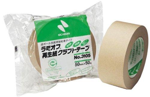 ニチバン クラフトテープ ラミオフ再生紙クラフトテープ 50mm×50M 黄土 3105-50