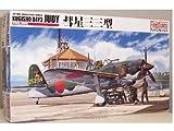 Fine Molds FMFB7 Carrier Bomber D4Y3 Judy 1:48 Plastic Kit
