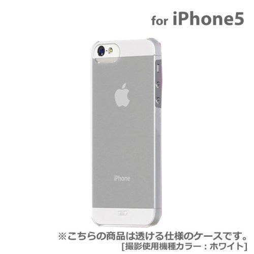 【日本正規代理店品】TUNEWEAR eggshell for iPhone 5s/5 クリア TUN-PH-000135