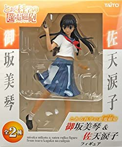 To Aru Majutsu no Index Vol. 2 Statue / Figur: Ruiko Saten (Taito) 17 cm