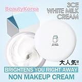[3CE] [大人気ウユクリーム ホワイトミルククリーム] 3CE White Milk Cream [並行輸入品] ランキングお取り寄せ