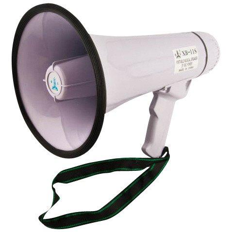 運動会や各種イベントに大活躍のメガホン『25wハンドマイク付メガフォン/業務用拡声器』