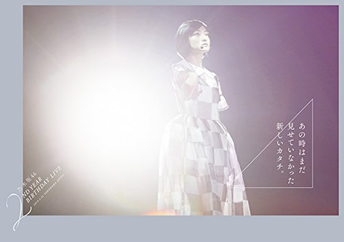 乃木坂46 2nd YEAR BIRTHDAY LIVE 2014.2.22 YOKOHAMA ARENA(完全生産限定盤) [DVD]