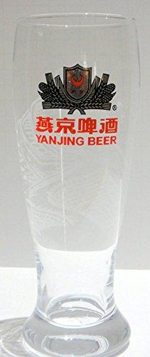 pale-lager-beijing-yanjing-brewery-china-pilsener-beer-glass