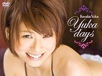 小阪由佳 Yuka days [DVD]