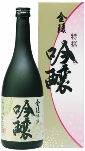 西野金陵 金陵 特撰 吟醸 瓶 720ml×2本