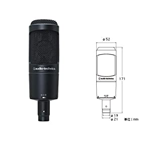 audio technica AT2050