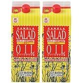 ■ムソーの通年ギフト  なたねサラダ油セット 2本 ※送料込 ※他商品との同梱不可