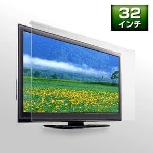 サンワダイレクト 液晶テレビ画面保護パネル 32インチ テレビガード 保護プロテクター 200-CRT004