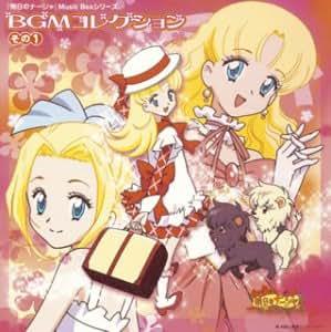 Japanimation - Ashita No Nadja Music Box - Amazon.com Music