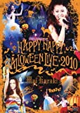 HAPPY HAPPY HALLOWEEN LIVE 2010 [DVD]の画像