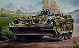 1/35 スウェーデン陸軍 strv 103C 主力戦車
