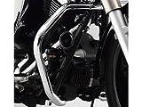 YAMAHA(ヤマハ) ビックバーエンジンガード XVS950A Q5K-YSK-073-E08