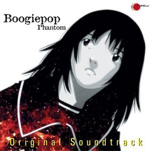 Original album cover of Boogiepop Phantom by Various Artists