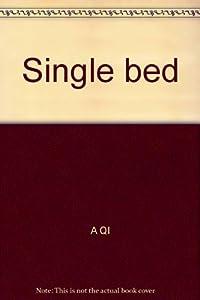 Single bed by China Press