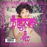 学園天国 (MEG-CD)