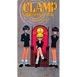 Clamp School Detectives, Vol. 1: Eps 1-4 [VHS] ~ Clamp School