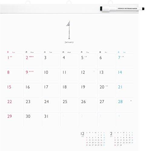 ほぼ日 ホワイトボードカレンダー 2017 フルサイズ 壁掛け