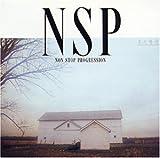 冬の時代 N.S.P