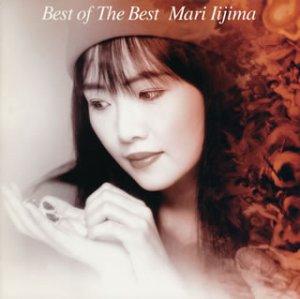 飯島真理 - Best of the Best - 愛・おぼえていますか
