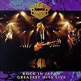 Rock in Japanを試聴する