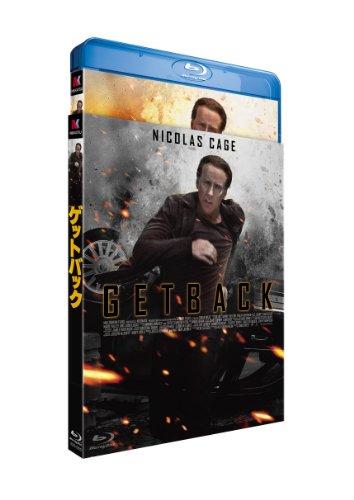 ゲットバック [Blu-ray]