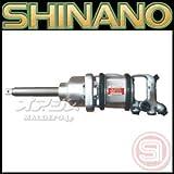 大型エアーインパクトレンチ ピンハンマー式 25.4sq 能力46mm/2700Nm リバース付き SI-4610L