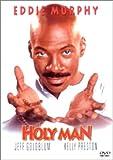 ホーリーマン [DVD]