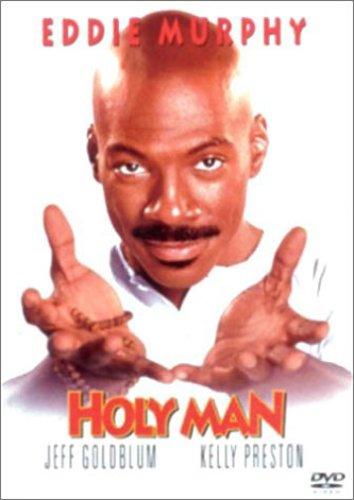 ホーリーマン