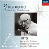 バルトーク : 管弦楽のための協奏曲 Sz.116