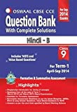Oswaal CBSE CCE Question Bank with complete solutions for Class 9 Term I (April to September 2014) Hindi B