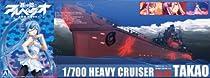 蒼き鋼のアルペジオ No.02 重巡洋艦タカオ