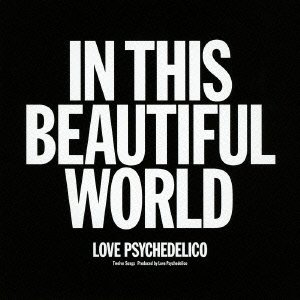 Shining On/LOVE PSYCHEDELICO