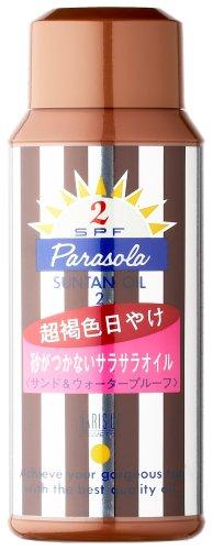 パラソーラ サンタンオイル SPF2 超褐色日やけ 150ml