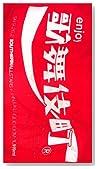 サザンオールスターズ・シークレットライブ'99 SAS事件簿 in 歌舞伎町