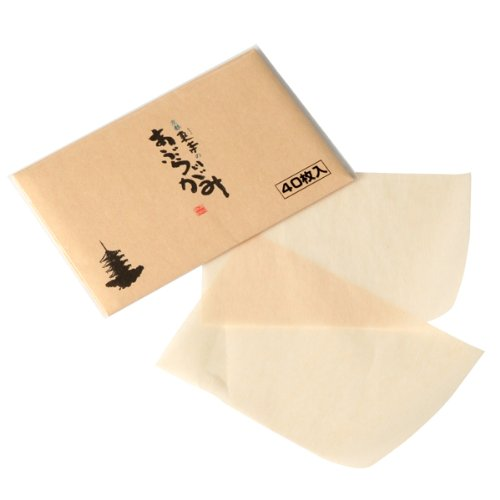京都東寺のあぶらとりがみ コンパクトサイズ 40枚入