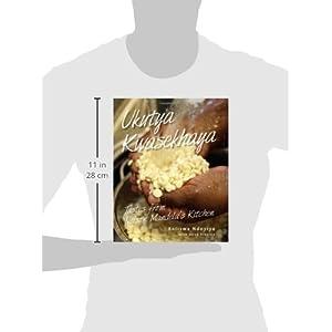Ukutya Kwasekhaya: Tastes Livre en Ligne - Telecharger Ebook