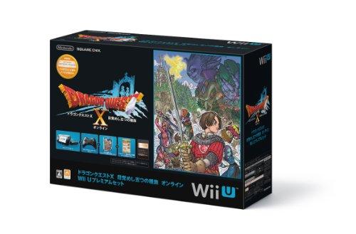 Dragon Quest X: Wii U Premium Set