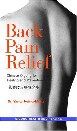 Back Pain Relief - Qigong for Healing & Prevention [VHS]