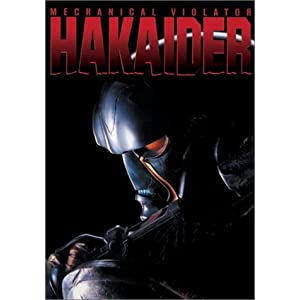 Mechanical Violator Hakaider DVD Cover