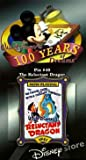 Disney's 100 Years of Dreams Pin #40 - The Reluctant Dragon