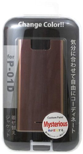 モバイルライフ P-01D用バッテリーカバーミステリアスピンク MDC-P01D-MPK