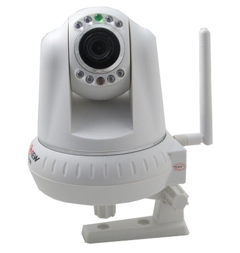 Wansview NCB-545W Wireless Wired Pan Tilt IP Spy CCTV Camera with 8 IR Night Vision at Sears.com