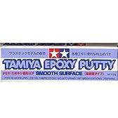TAMIYA エポキシ造形パテ (高密度タイプ)
