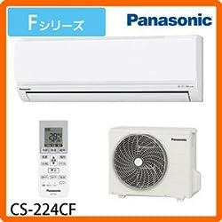 パナソニック 6畳用 2.2kW エアコン Fシリーズ CS-224CF-W-SET クリスタルホワイト CS-224CF-W+CU-224CF